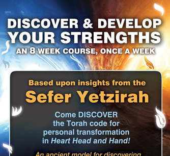 sefer-course-thumbnail