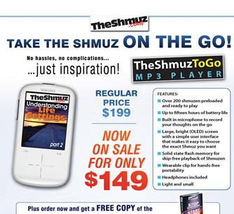 the-shmuz-thmbnail