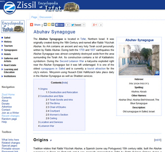 zissil-portfolio-thumbnail