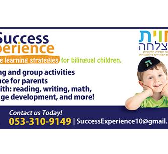 success-experience-thumb