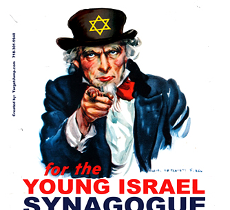 young-israel-thumb